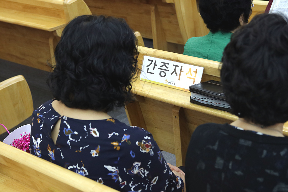 2019.06.16. 간증-견미화자매(생명의 삶 수료)