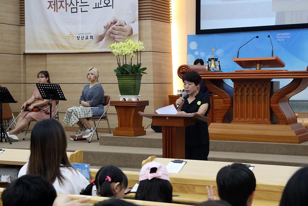 2019.08.11. 간증-이정아목녀(기도의 삶 수료)