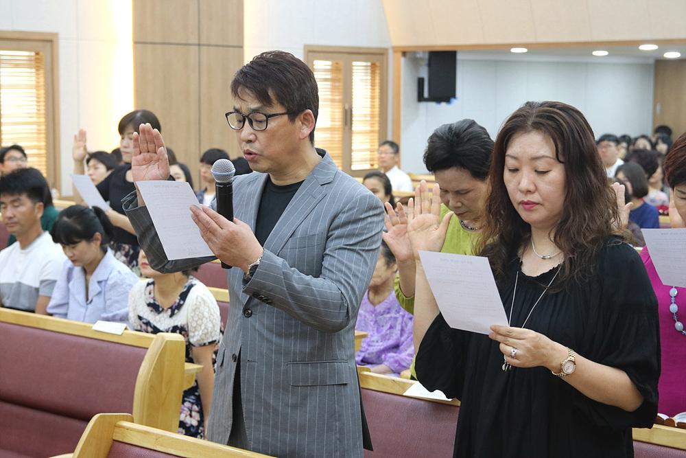 2019.08.18. 중보기도 8기 헌신자 서약식