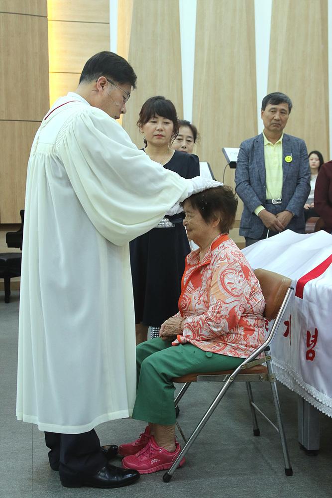 2019.09.29. 세례식-최쌍례모매(아산1목장)
