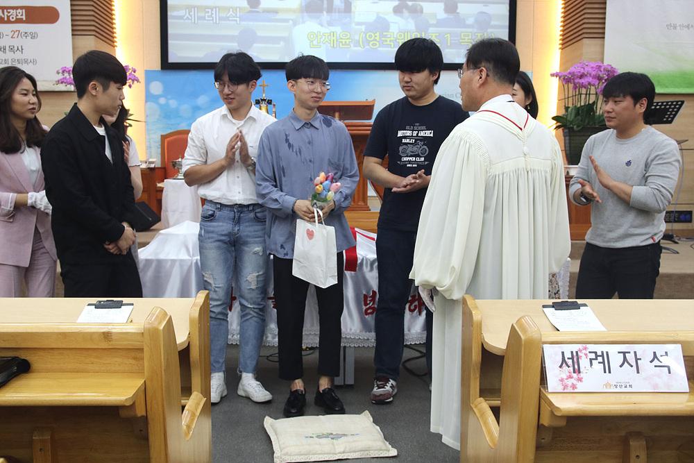2019.09.29. 세례식-안재윤형제(싱글, 영국웨일즈1)