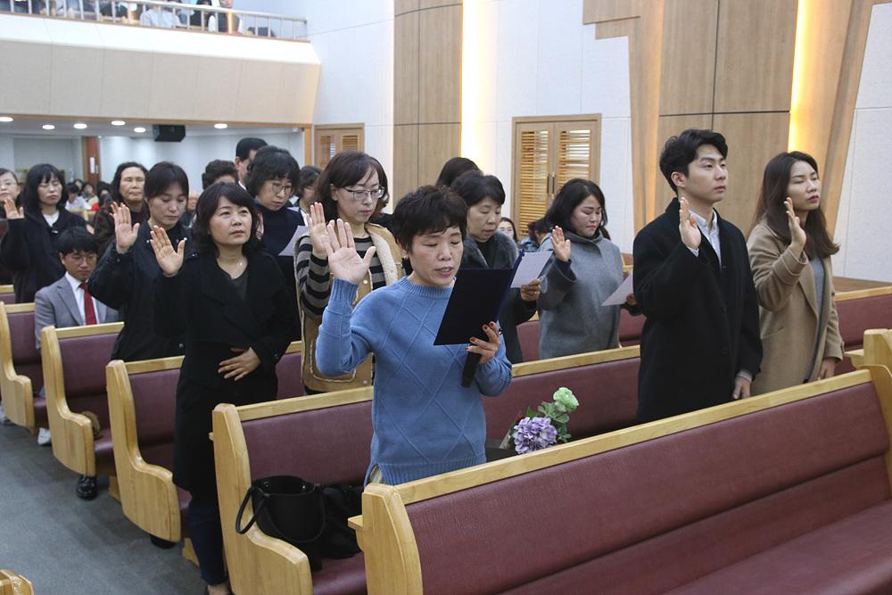 2019.12.01. 중보기도 9기 헌신자 서약식